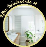 住宅設備各種メーカー保証 イメージ写真