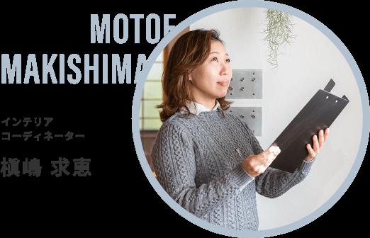 MOTOE MAKISHIMA