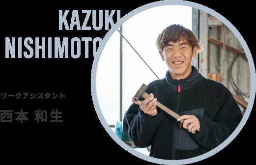 KAZUKI NISHIMOTO