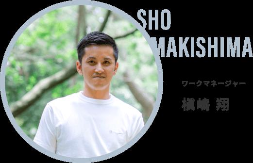 SHO MAKISHIMA